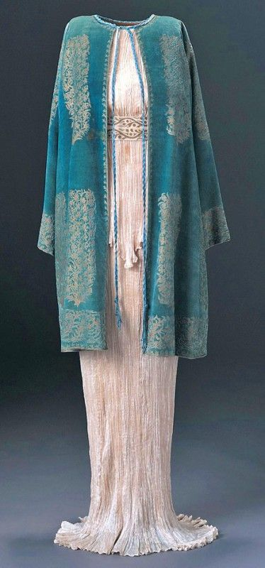 FortunyCoat