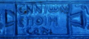 ennion-banner2